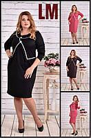 Платье до 74 р Модное женское батал 770610 приталенное весеннее яркое осеннее на работу в офис большое
