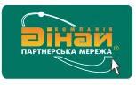 Все законодавство України в одній правовій системі + консультації