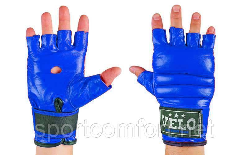 Перчатки боевые (кожа)  Velo Full Contact синие