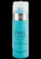 Шампунь для подготовки волос к ламинированию iNeo-Crystal, 200 мл