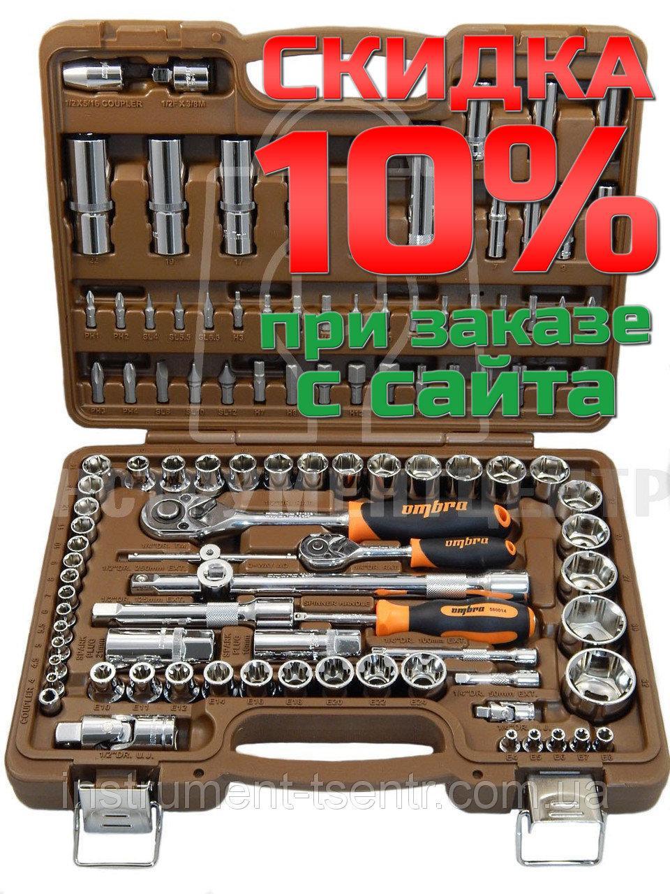 Набор инструментов OMBRA OMT108S (108 предметов)
