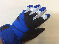 Перчатки горнолыжные детские  р.S - р. 5 (черно/синие)