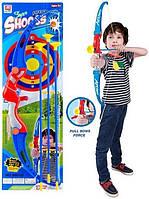 Лук со стрелами и мишенью 8901D