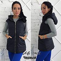 Женский модный жилет  ТТ7264