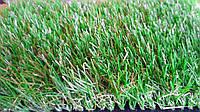 Искусственная трава Orotex - Highland