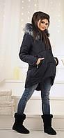 Курточка женская стеганая с мехом в расцветках 12857