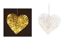 Светодиодный светильник ночник Сердце 17см Гранд Презент 10020842