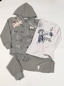 Спортивний костюм трійка для дівчинки N. J. S. розмір 8-16