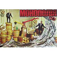 """Игра """"Монополия"""" маленькая, """"DankoToys"""""""