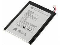 Аккумуляторная батарея (АКБ) для Lenovo BL211 (P780) леново, 4000 мАч