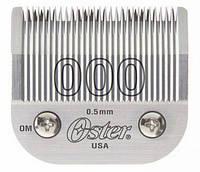Ніж для машинки Oster #000 = 0,5 мм