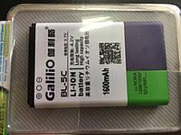 Аккумуляторная батарея BL-5C 1600 mA-Усиленная