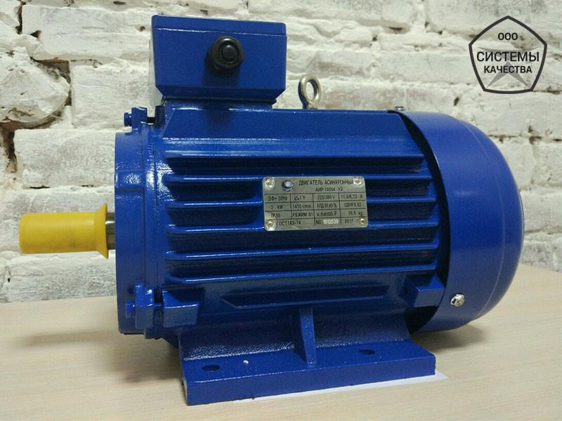 Электродвигатель 7,5 кВт 1500 об. Асинхронный Трехфазный АИР132S4.