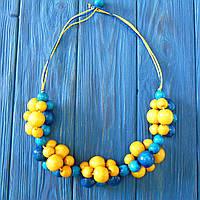Буси Калина (синьо-жовті)