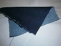 Ткань джинсовая сине-серая плотная  №02(С2)