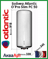 Бойлер Atlantic O`Pro Slim PC 50