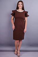 Марианна. Молодежное нарядное платье. Коричневый. 46