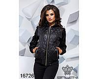 Короткая куртка с капюшоном - 16726 Balani