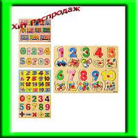 Деревянная игрушка с цифрами Рамка-вкладыш MD 0646