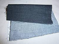 Ткань джинсовая сине-серая плотная  №05(С2)