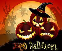 """Мыло с водорастворимой картинкой """"Happy hallowen"""""""