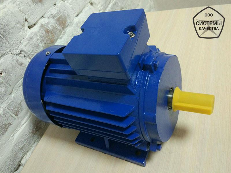 Электродвигатель АИР132S6 - 5,5 кВт 1000 об/мин. Асинхронный Трехфазный.