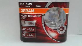 "Галогенка 12В ""Osram"" H7 55 Night Breaker Lazer +130% (2 шт.) (64210 NBL-DUO-BOX)"