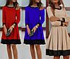 Женское платье Aconite (Клеш)