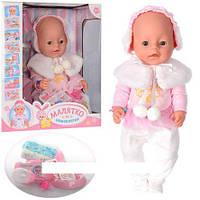 Пупс Baby Born Беби Борн 8 функций ВL010A-S-UA Zapf Creation ВВ 8001-3