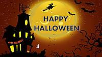 """Мыло с водорастворимой картинкой """"Happy hallowen""""-2"""