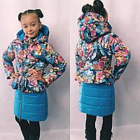 Куртка пальто для девочки с цветочным принтом (разные цвета)