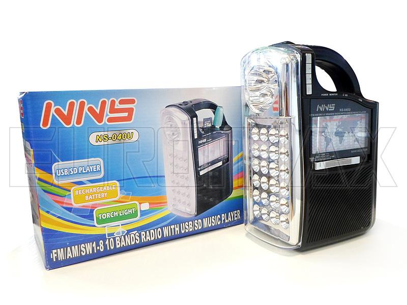Радиоприемник NS-040U