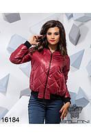 Короткая куртка - 16187 Balani, фото 1