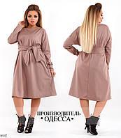 Платье простое с пояском трикотаж 46-48,50-54,56-60