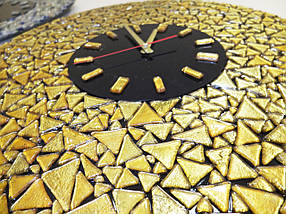 "Часы настенные ""Золотые"""