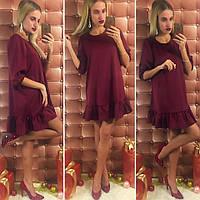 Платье волан в расцветках 14084