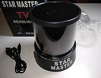 Детский ночник Star Master (проектор звездного неба)