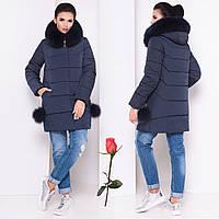 Зимняя женская Куртка-Пуховик  М 16979  Синий, фото 1