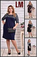 Р 62,64, 66 Модное женское платье батал 770607 приталенное весеннее яркое осеннее на работу в офис большое