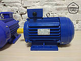 АИР71В6 0,55 кВт 1000 об/мин. Асинхронный электродвигатель, фото 2