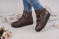 Женские натуральные кроссовки высокие