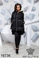 Теплая зимняя куртка - 16735 Balani