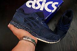 Мужские кроссовки ASICS GEL LYTE III Reigning Champ Blue