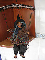 Баба Яга з парашутом механічна, фото 1