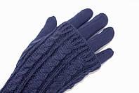 Длинные перчатки синего цвета