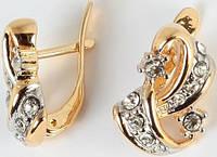 """Серьги """"Феодосия"""" с кристаллами Swarovski, покрытые золотом с родием (а827q100)"""