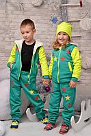 Костюм  детский спортивный в расцветках 14500