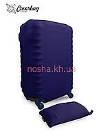 Защитный чехол на большой чемодан 80-100л Неопрен Синий