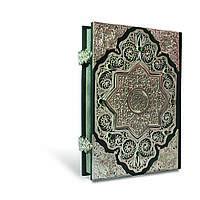 Коран с филигранью, литьем, гидротермальными изумрудами