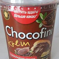 Шоколадная паста Chocofini 400 гр.